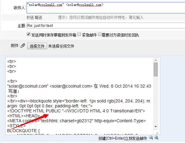 解决extmail回复转发邮件时出现html源代码