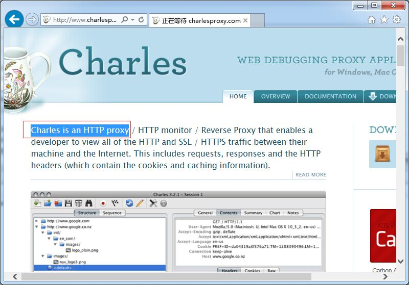 charles通过breakpoints修改web请求
