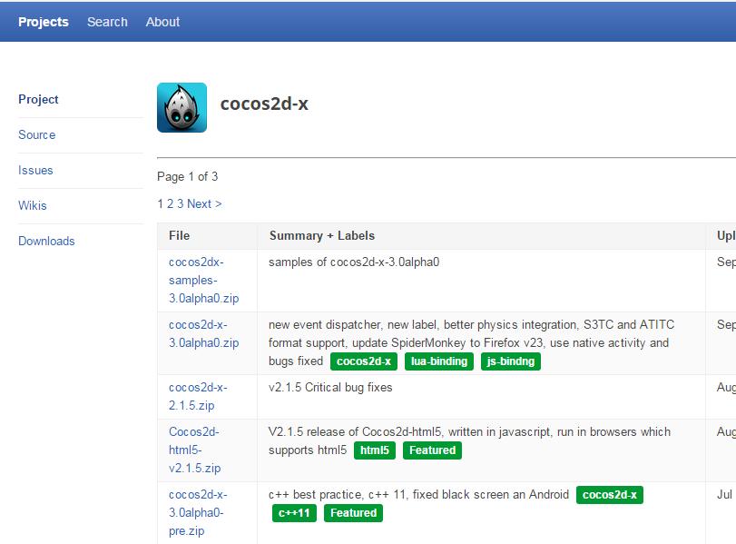 获取cocos2dx官网的历史版本