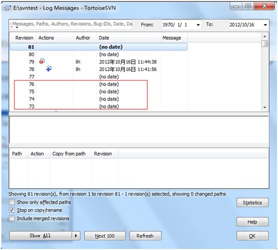 svn show log只显示版本号和no data的解决方法